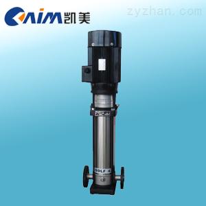 QDLF立式不銹鋼多級離心泵