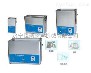 HS-CX無級可調加熱型超聲波清洗機新品促銷