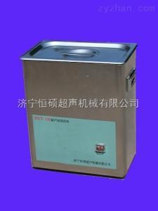 HS-CXHS-CX100W內置式加熱型超聲波清洗機恒碩超聲