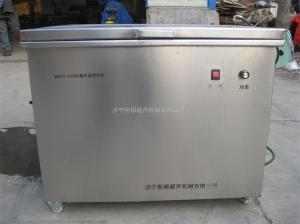 HS-CX超聲波清洗機雙槽加熱型清洗機