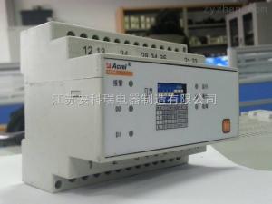 AFPM3-AVI安科瑞消防設備電源監控模塊AFPM3-AVI