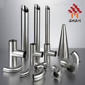 不銹鋼管件,衛生級管件,拋光管件,鏡面管件
