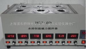 HCJ-6D 水浴恒温磁力搅拌器