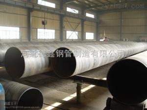 聚氨酯發泡保溫彎管與環氧煤瀝青防腐彎管管件的區別