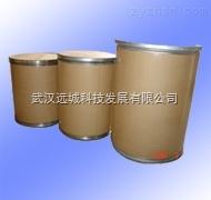 550-99-2鹽酸萘甲唑啉