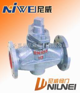 X43W-10鑄鐵二通旋塞閥