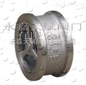 H76H對夾蝶式鑄鋼單向閥