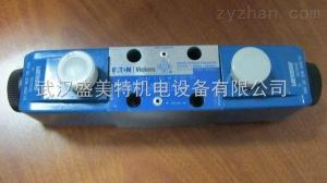RV1-8-S-O-36威格士產品單向閥RV1-8-S-O-36