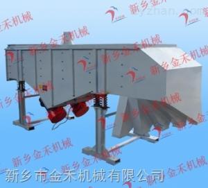 石英砂振動篩|石英砂專用直線篩振動篩-新鄉金禾機械
