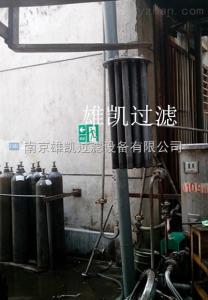精細過濾器、催化劑過濾器