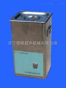 实验室用小型超声波清洗器
