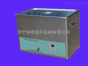 医用HS-CX智能型控温加热无级可调消音盖超声波清洗机