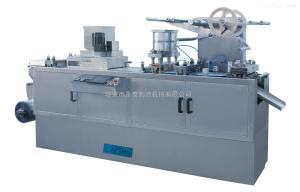 DPB—250E/320E/350E型平板式泡罩包装机