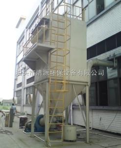 橡膠廠除塵器