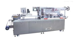 DPB—260D型 平板式铝塑/铝铝泡罩包装机
