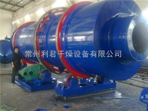 HZG系列回轉滾筒干燥機