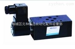 MSC-02A-D24-NCKOMPASS康百世電控單向閥MSC-02A-D24-NC