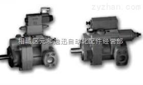 P22-A3-F-R-01 P70-A4OMAX柱塞泵P22-A3-F-R-01
