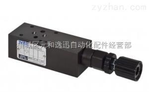 MRV-03-P-1-1070CEAN七洋疊加式溢流閥MRV-03-P-1-10