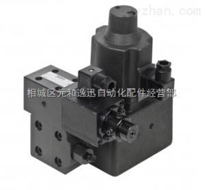 EFBG-03-125-C-S-1070CEAN七洋比例閥EFBG-03-125-C-S-10