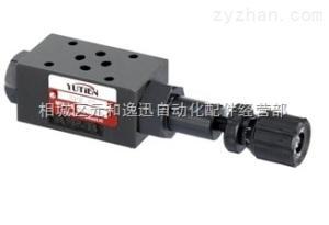 SRV-03-W-3臺灣油田YUTIEN溢流閥SRV-03-W-3