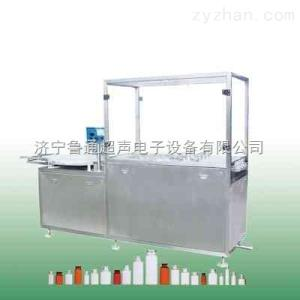 河北供應50mlLTX-P西林瓶超聲波洗瓶機全自動超聲波洗瓶機