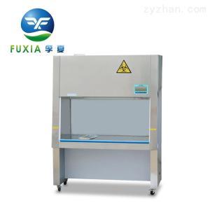 BSC-1000IIA2半排风生物安全柜