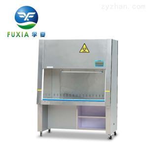 BSC-1000IIB2生物安全柜BSC-1000IIB2|100%外排生物安全柜