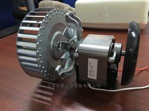J238-15336鼓風干燥箱電機15336型號
