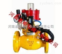 QDQ421F气动氨气紧急切断阀