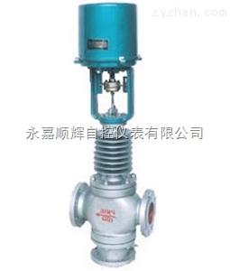 ZDLX電子式電動三通調節閥