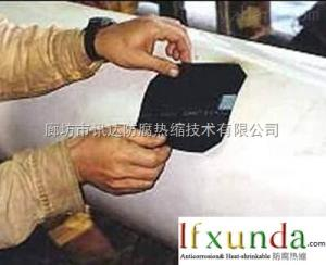 北京天津河北省供应补伤片/管道补伤片/3PE管道补伤片