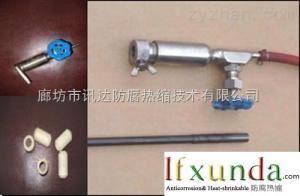 北京天津河北省供应氧熔棒和专用吹氧枪
