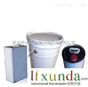 北京天津河北省供应100%无溶剂聚氨酯防腐涂料