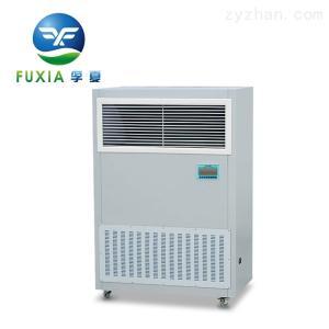 PAU-1000移动式空气自净器生产厂家PAU-1000