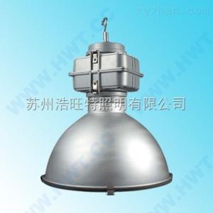 深照型工厂灯 防水防尘防腐-J250W-400W深照型工厂灯