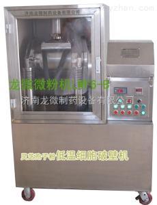 LWF6-TA中药超微粉碎机(特殊耐磨不锈钢核心材质)