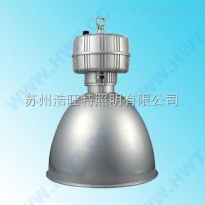 防水防尘防腐防震高顶灯 HG1308高顶灯-J250W/400W 广照型工厂高顶灯