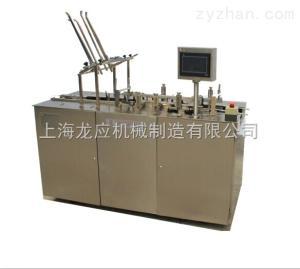 LY-80藥品開盒機,自動折盒機,上海龍應自動開盒機