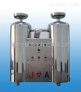 JA-2L甲醛熏蒸滅菌器,甲醛滅菌器