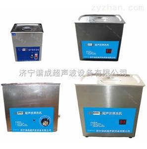 XE-300超聲波清洗機