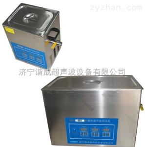 XEB-300諧成數控超聲波清洗機