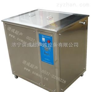 XEC-1500全自动超声波清洗机