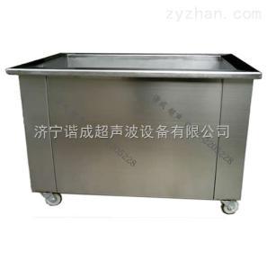XE-800諧成槽式超聲波清洗機
