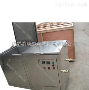 XE-1500諧成多槽式超聲波清洗機