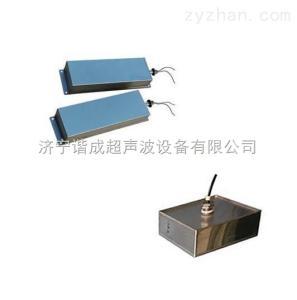 XE-600超聲波振板