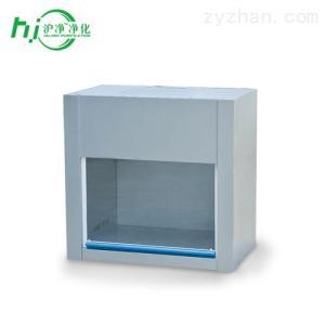 VD-850桌上式潔凈工作臺長期供應