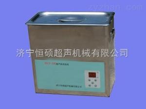 實驗室用小型超聲波清洗機
