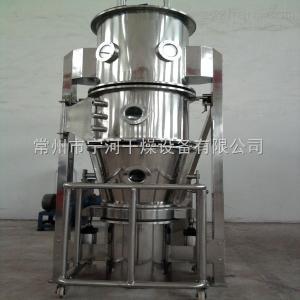 FLFL系列沸騰制粒干燥機