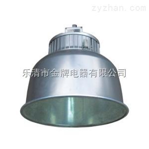 NFC9850金牌專業照明NFC9850高效場館頂燈